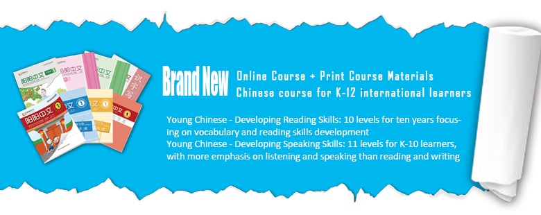 Brand New Chinese Course for K-12 International Learners